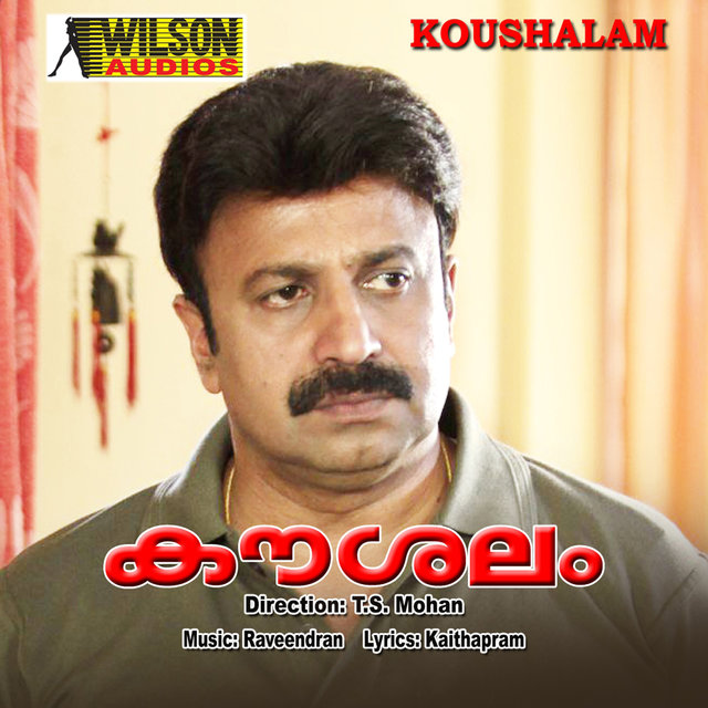 Koushalam (Original Motion Picture Soundtrack)