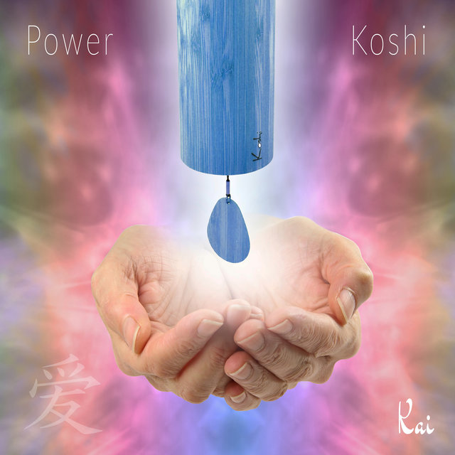 Power Koshi