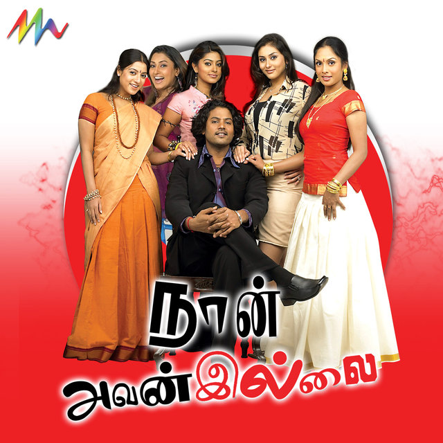 Naan Avanillai (Original Motion Picture Soundtrack)