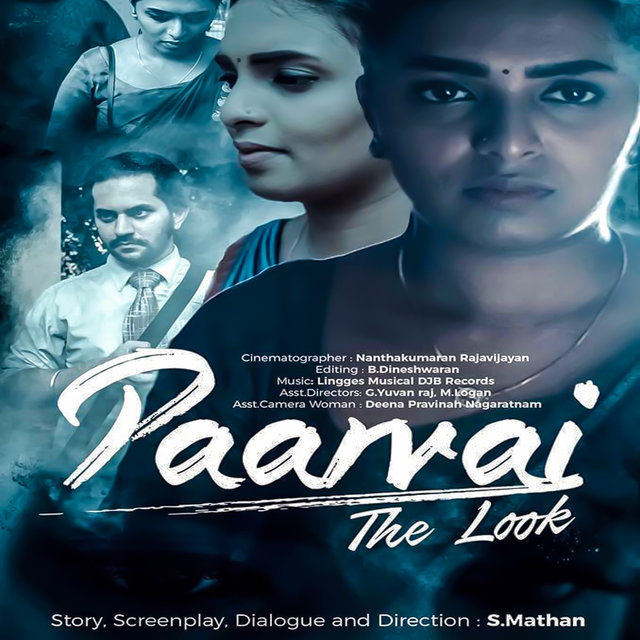 Paarvai (Original Movie Soundtrack)