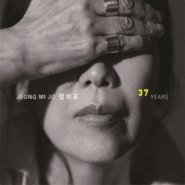 Cover art for album  by Jeong Mijo, Koh Song Ji