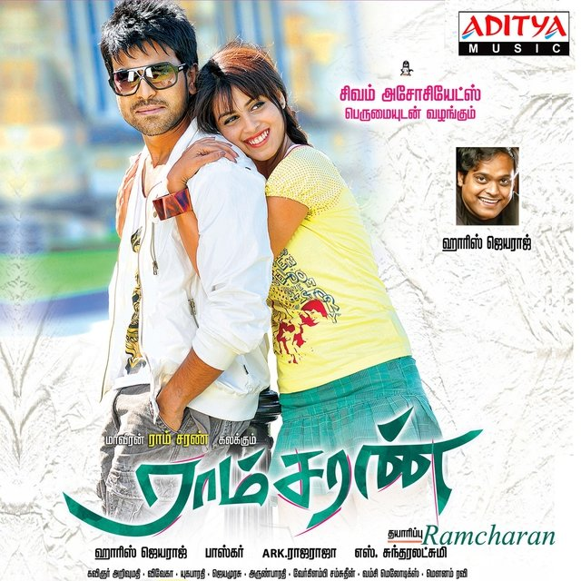 Ramcharan (Original Motion Picture Soundtrack)