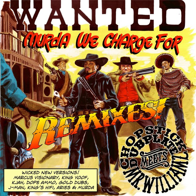 Wanted Remixes