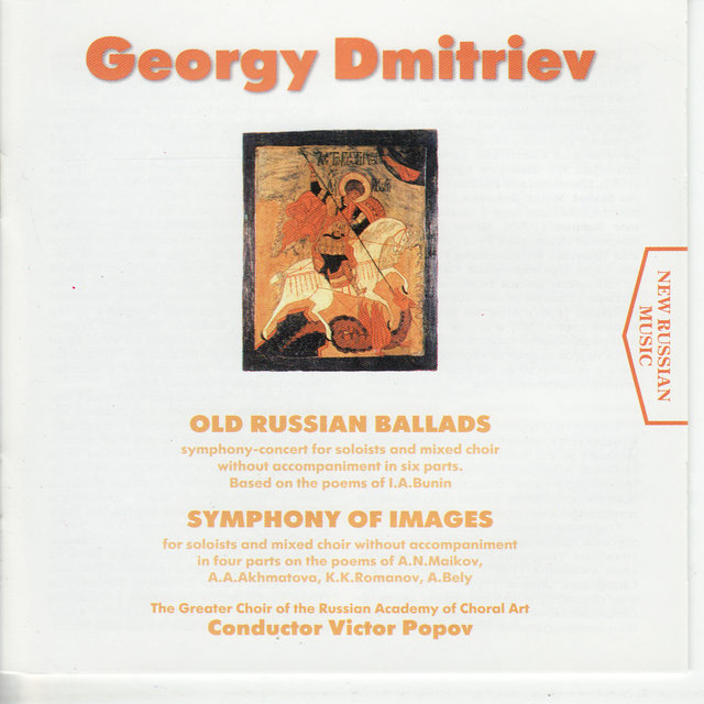 Old Russian Ballads