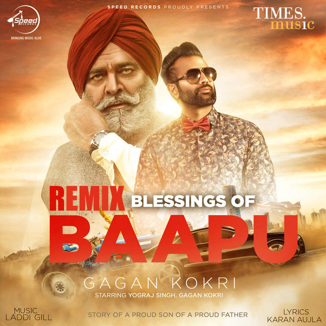 Blessing of Baapu (Remix) - Single