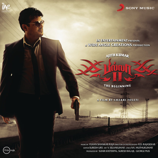 Billa 2 (Original Motion Picture Soundtrack)