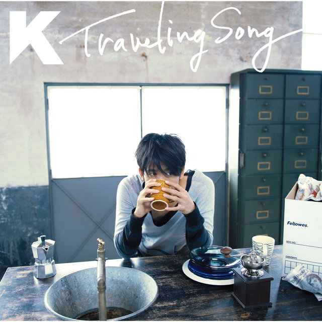 Traveling Song
