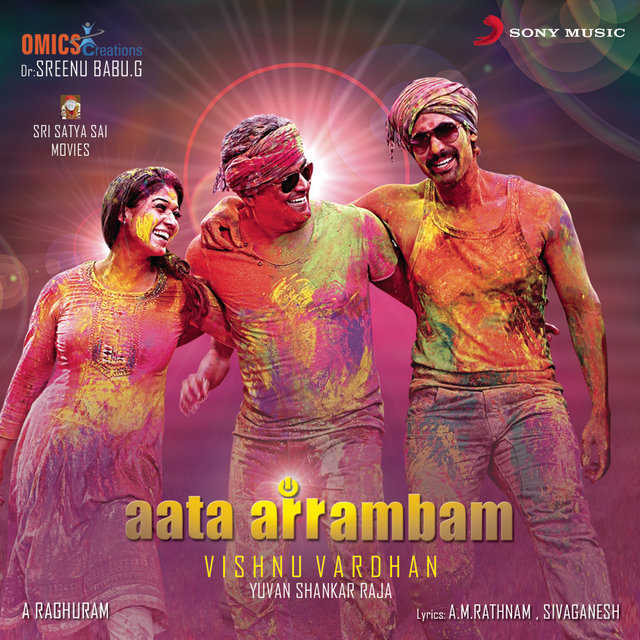 Aata Arrambam (Original Motion Picture Soundtrack)