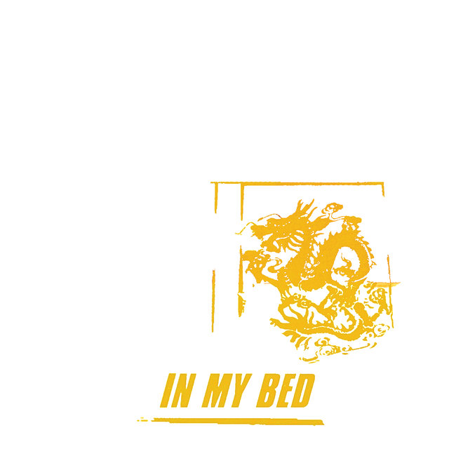 In My Bed