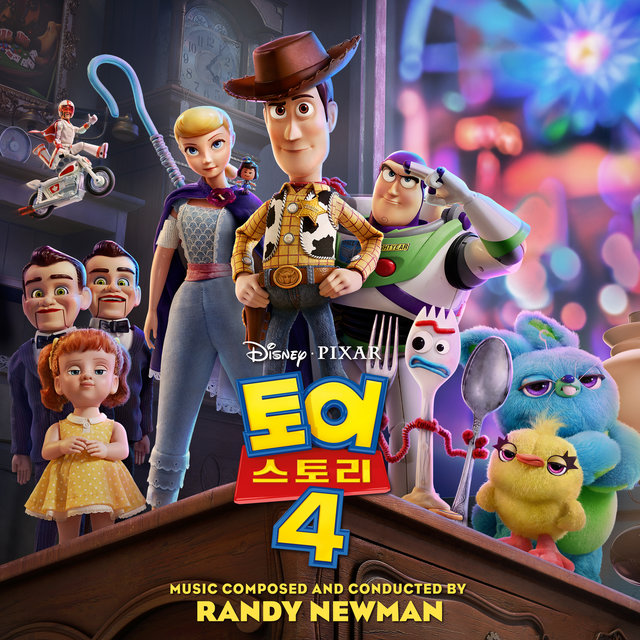 Toy Story 4 (Korean Original Motion Picture Soundtrack)
