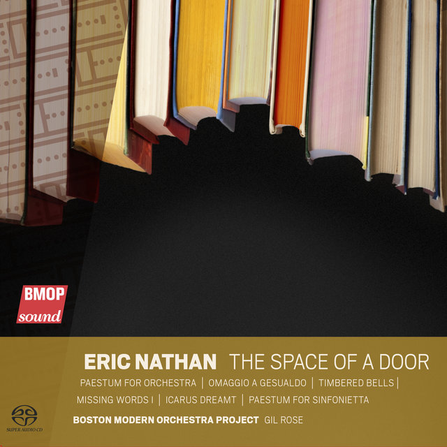 Eric Nathan: the space of a door