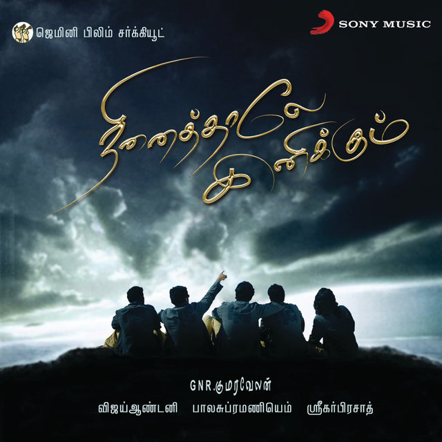 Ninaithale Inikkum (Original Motion Picture Soundtrack)
