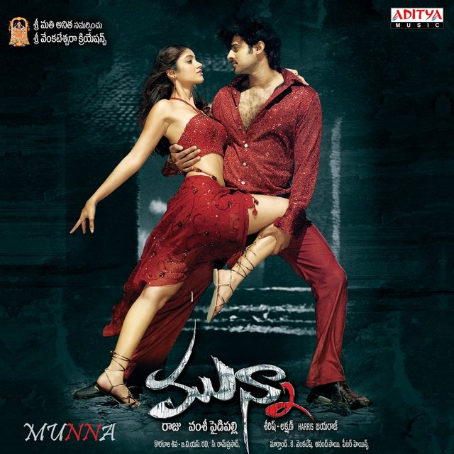 Munna (Original Motion Picture Soundtrack)