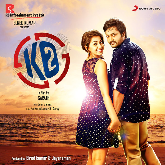 KO, 2 (Original Motion Picture Soundtrack)