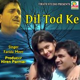 Dil Todke Mera - Sad Song