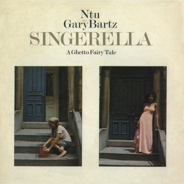 Singerella: A Ghetto Fairy Tale