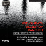 4 Postludes for Piano & String Orchestra: No. 1, Larghetto - Andante