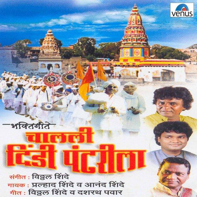 aika satyanarayanachi katha marathi song mp3 free download