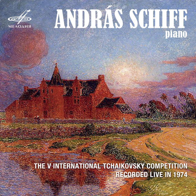 Andras Schiff on the V International Tchaikovsky Competition (Live)