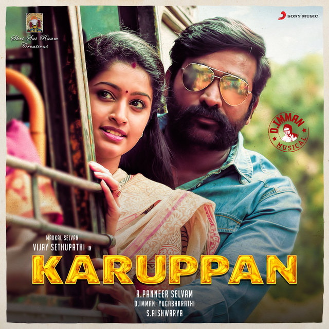 Karuppan (Original Motion Picture Soundtrack)