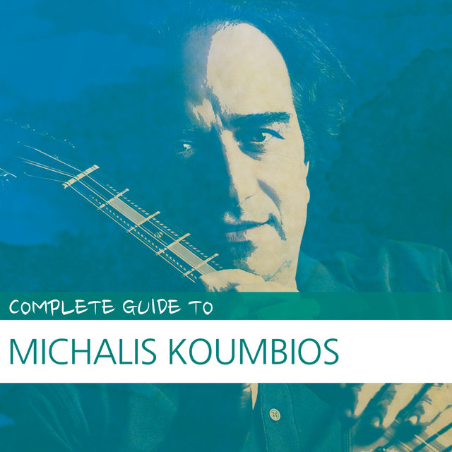 Complete Guide to Michalis Koumbios