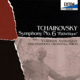 Symphony No. 6 in B Minor, Op. 74 Pathetique: 1. Adagio - Allegro non troppo