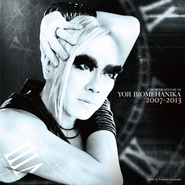 A Quarter Century Of Yoji Biomehanika [The Era Of Tech Dance 2007-2013]