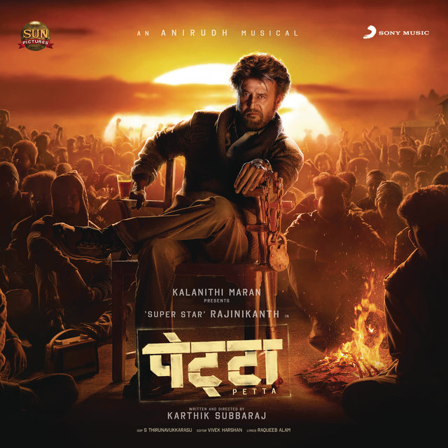Petta (Hindi) (Original Motion Picture Soundtrack)