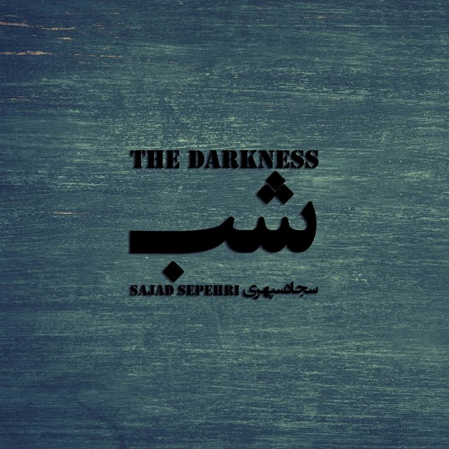 Shab (The Darkness)