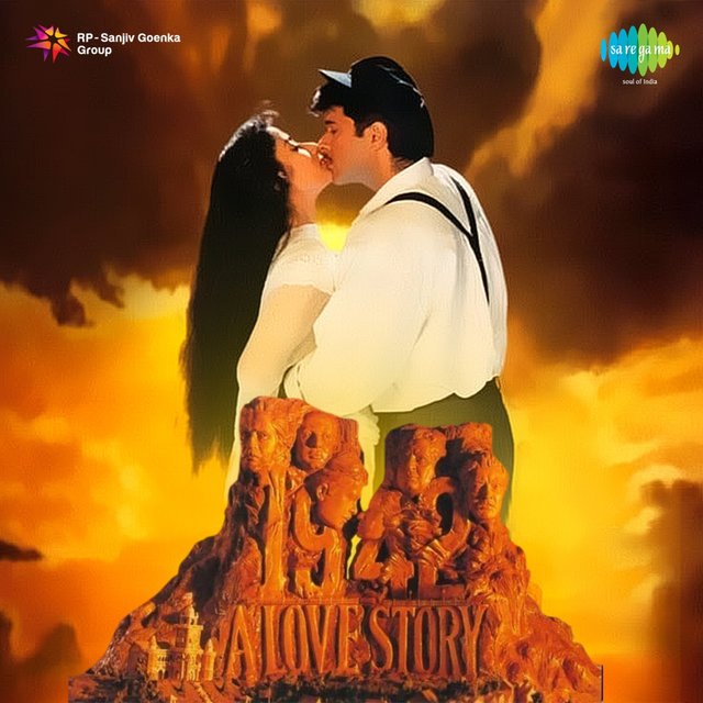 1942 A Love Story (Original Motion Picture Soundtrack)