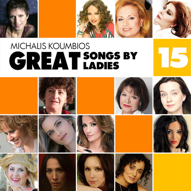 15 Great Songs By Ladies
