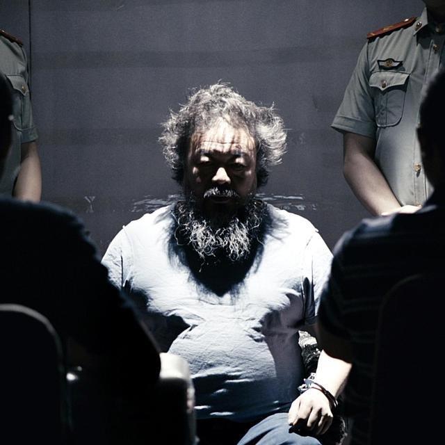 Cover art for album Dumbass by Ai Weiwei