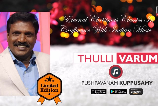 Pushpavanam Kuppusamy - Thulli Varum | Meetpar Piranthar | Tamil Christmas Songs