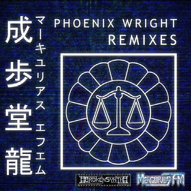Phoenix Wright Remixes