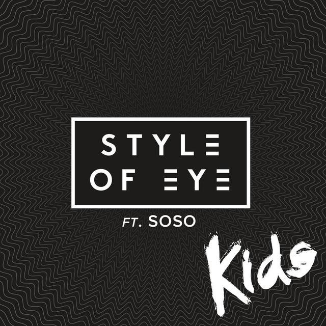 Kids (Radio Version)