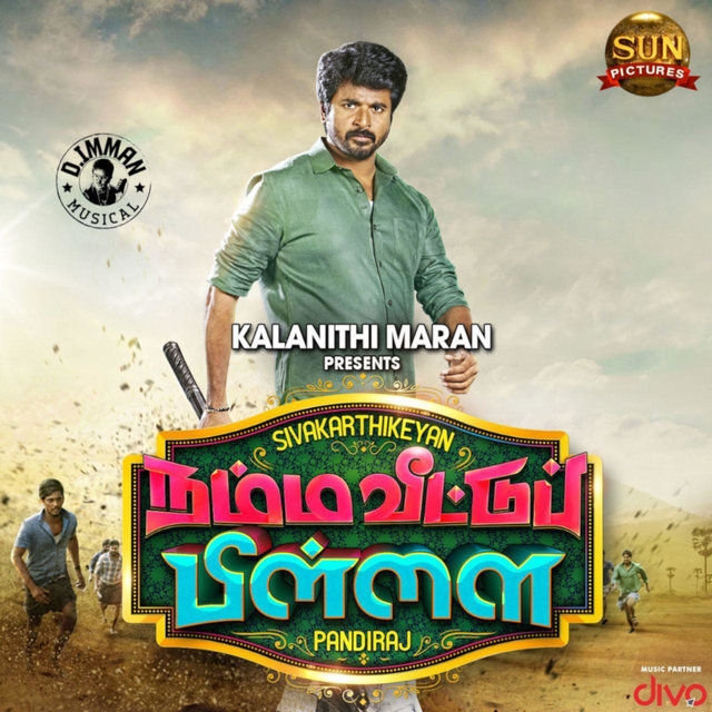 Namma Veettu Pillai (Original Motion Picture Soundtrack)