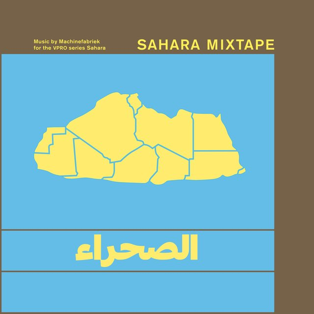 Sahara Mixtape (Original Sahara Series Soundtrack)