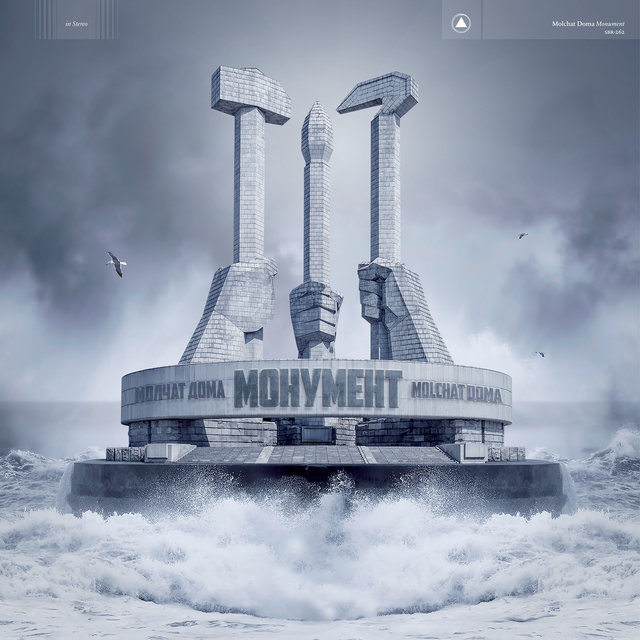 Cover art for album Monument by Molchat Doma