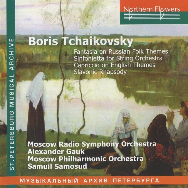 Tchaikovsky: Fantasia on Russian Folk Themes - Sinfonietta - Capriccio on English Themes - Slavonic Rhapsody