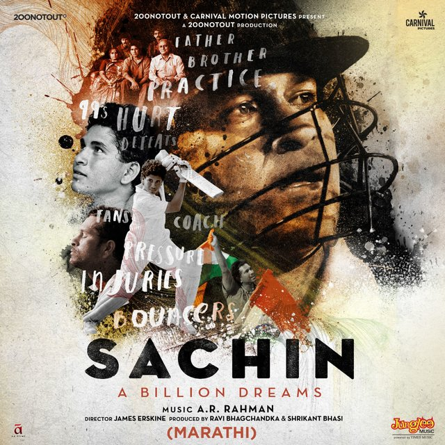 Sachin - A Billion Dreams (Original Motion Picture Soundtrack)