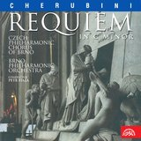 Requiem in C Minor: III. Dies irae