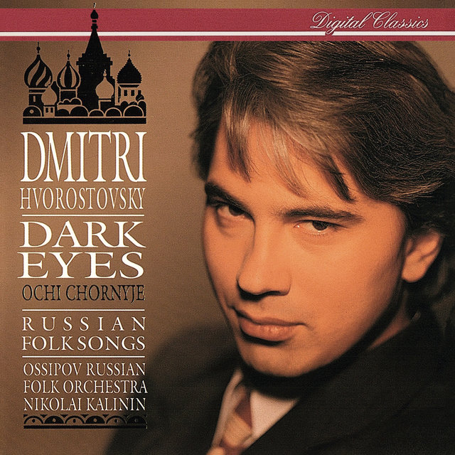 Dark Eyes - Russian Folksongs