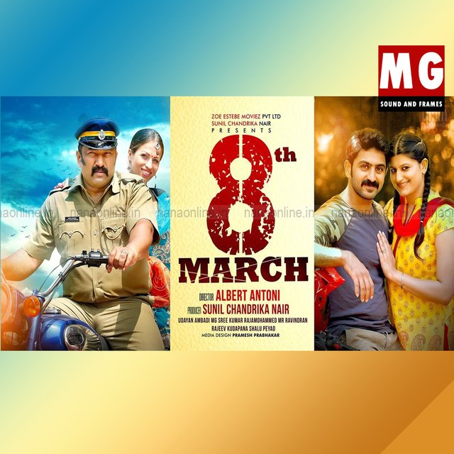 8th March (Original Motion Picture Soundtrack)