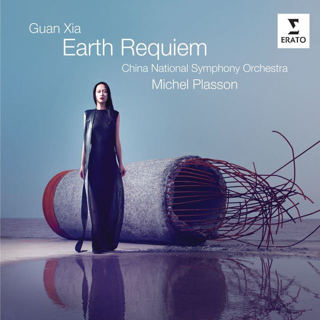 Guan Xia: Earth Requiem