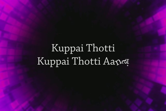 Kuppai Thotti (Lyric Video)