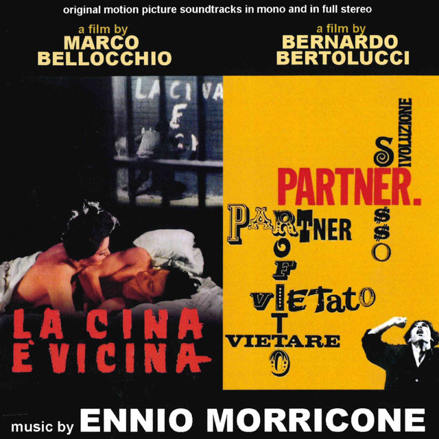 La Cina è vicina – Partner (Original motion picture soundtrack)