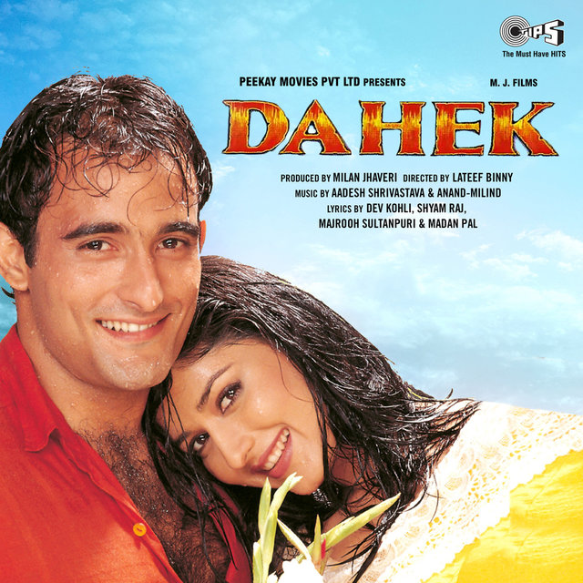 Dahek (Original Motion Picture Soundtrack)