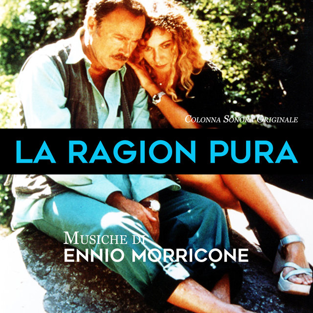 La ragion pura - The Sleeping Wife (Original Motion Picture Soundtrack)