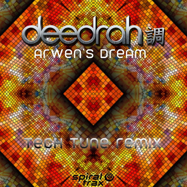 Arwen's Dream (Tech Tune Remix)