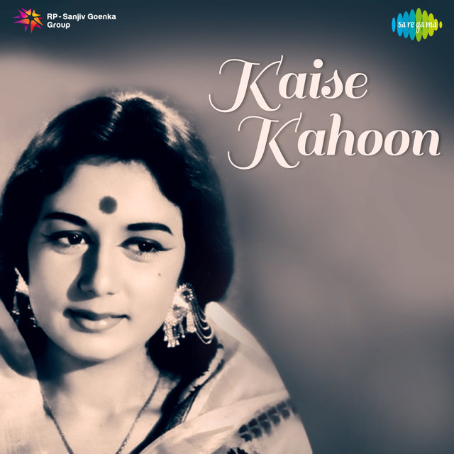 Kaise Kahoon (Original Motion Picture Soundtrack)